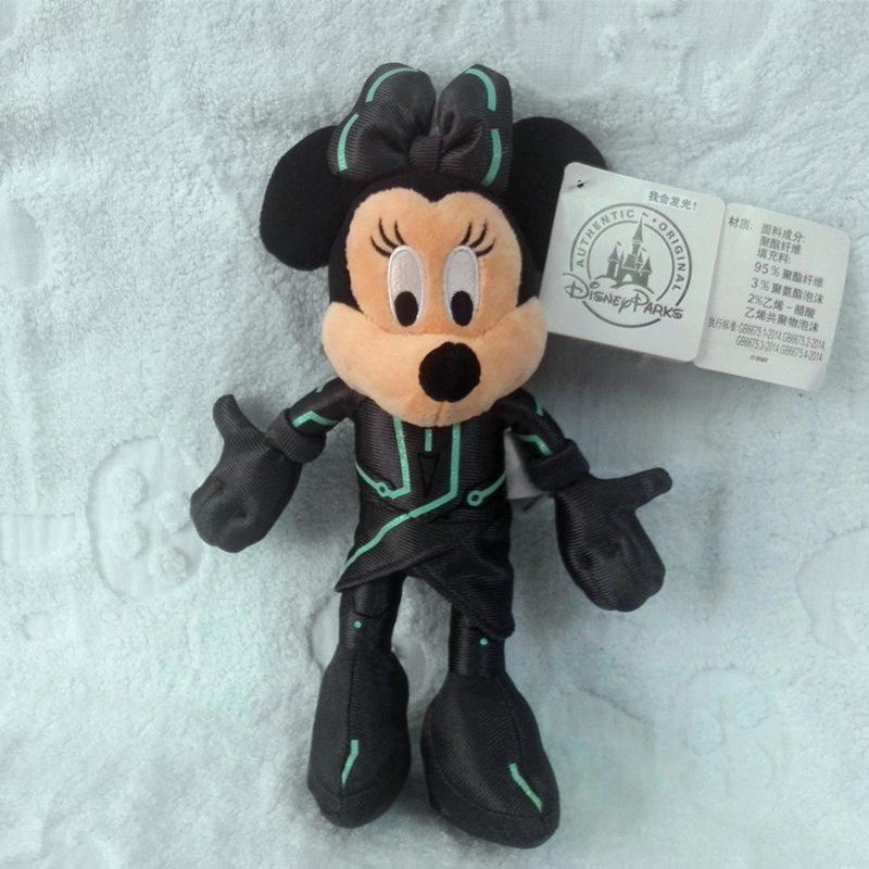Free shipping Minnie Mouse 30cm Stuffed Plush Toy Dolls Gifts Boy Toys 1pcs(China (Mainland))