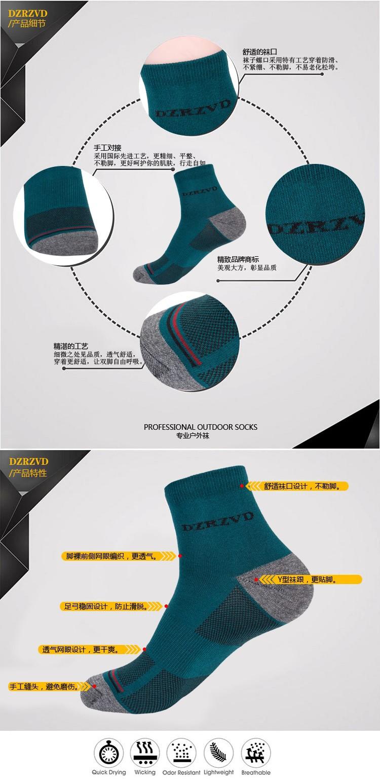 качество зимних Терма женщин мужчин хлопчатобумажные спортивные носки длинные толстые треккинг велосипедов, Велоспорт езда Открытый Лыжный туризм носки под управлением