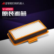 Бесплатная доставка подметально v-m900r тонкой очистки