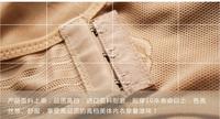 Женское термо-белье Cincher Underbust