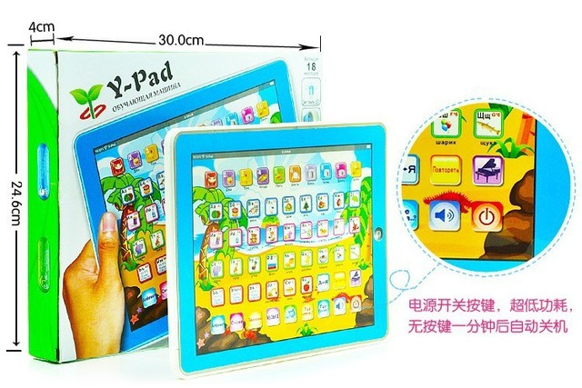 Free shipping Hotsale Russian language Y-pad children learning machine,best gift ,Russian computer for kids