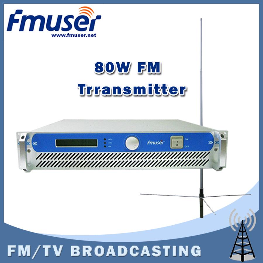 Free shipping FMUSER FSN-801 80W 2U FM Broadcast Radio Transmitter 87.5-108 MHz+1/2 Wave GP Antenna+15m SYV-50-5 Cable(China (Mainland))