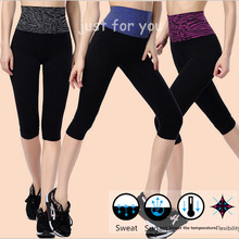 Sport Pants Capris Leopard 2015 The New Women High Elastic Tight Tall Waist  Foldable Cropped Pants(China (Mainland))