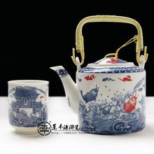 Jingdezhen ceramic bone china 7 beam pot tea set kung fu tea large capacity
