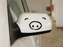 2014 NEW STYLE funny pig vinyl wrap reflective tape stickers for car rearview mirror car body and so on(China (Mainland))