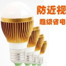 [ Start] LED 9W LED bulb lit LED energy saving lamp LED bulb E27 screw(China (Mainland))