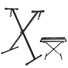 X Shape Black Music Keyboard Electronic Piano Single-Tube Adjustable Stand(China (Mainland))