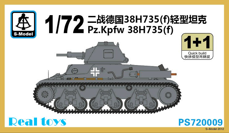S model 1 72 PS720009 Pz Kpfw 38H735 f Plastic model kit