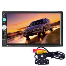 7 inch HD Bluetooth Car MP5 player card machine 7023B+ reversing camera function comprehensive large quantity discount(China (Mainland))