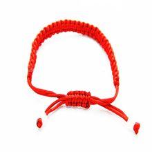 Vintage Bracelet - 2016 FASHION Hand-woven Red String Bangle Bracelet Jewelry(China (Mainland))