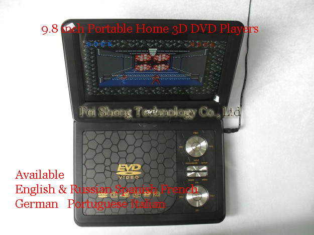 100% Cheapest 9.8 inch Portable DVD Players with 3D Analog TV FM Radio Avaliable Russian English French Spanish + Freeshipping(China (Mainland))