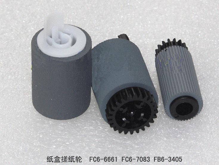 Pickup roller for IRC2020 C2025 IRC2030 IRC2220, 3PCS/set(China (Mainland))