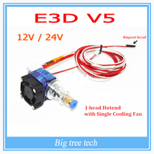 E3D V5 12V&24V 3D Printer J-head Hotend with Single Cooling Fan for 1.75mm/3.0mm E3D Direct Filament Wade Extruder with Nozzle