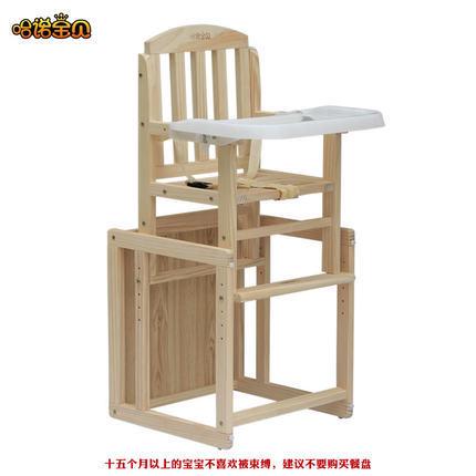 Multifonctionnel bois chaise haute pour l 39 alimentation - Chaise de bebe pour manger ...