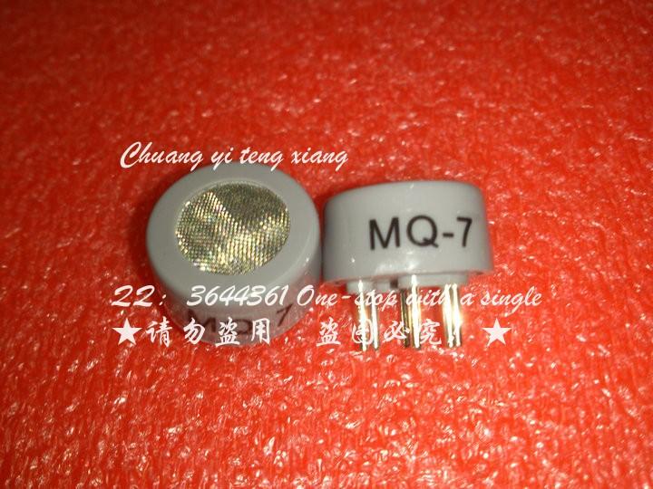 5PCS/LOT Carbon monoxide sensor CO detection carbon monoxide concentrations MQ - 7 semiconductor gas sensor One from the sale(China (Mainland))