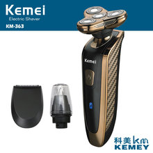 Buy Rechargeable electric shaver washable trimmer barbeador face men shaving machine groomer beard kemei 3D electric razor for $23.79 in AliExpress store