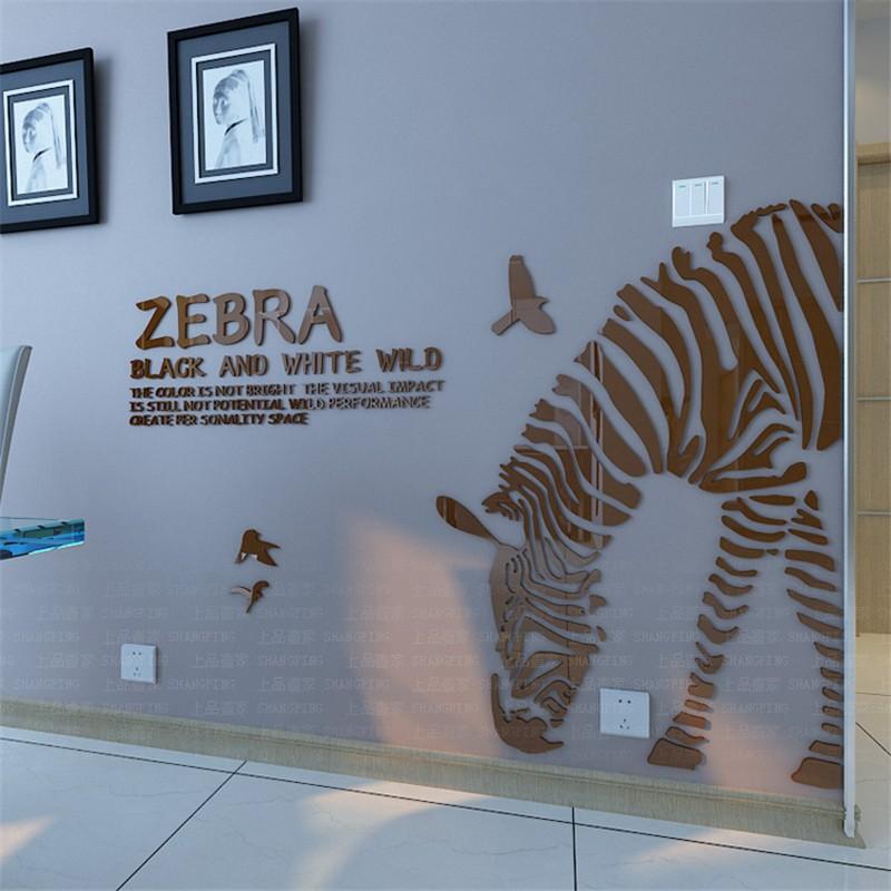 3d Room Stickers Living Stereo Crystal Hallway Zebra Wall Acrylic dv08wY