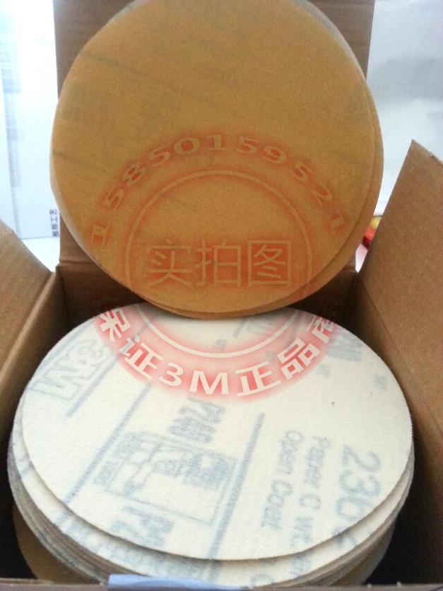 3M236U dry sandpaper 3M 5 inch 5 hole Velcro sanding disc sandpaper backing 80# -400 #(China (Mainland))