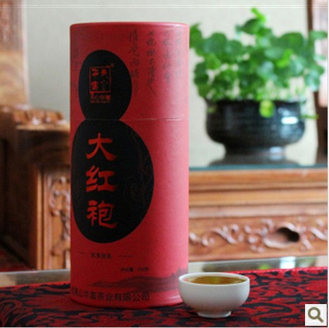 250g Premium Dahongpao tea, Famous Fujian Black Tea, CHD02,Free Shipping(China (Mainland))