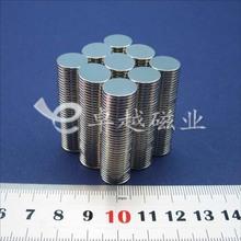 magnet round price