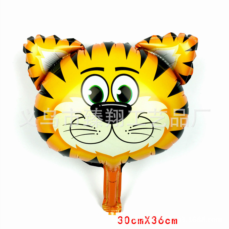 Free shipping 1pcs mini tiger head aluminum balloons decorated party balloons wholesale children's toys(China (Mainland))