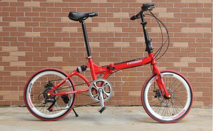 "20"" Folding Bike Road Bicycle Urban leisure bikes Mountain ..."