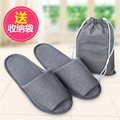 Men and women traveling portable folding slippers
