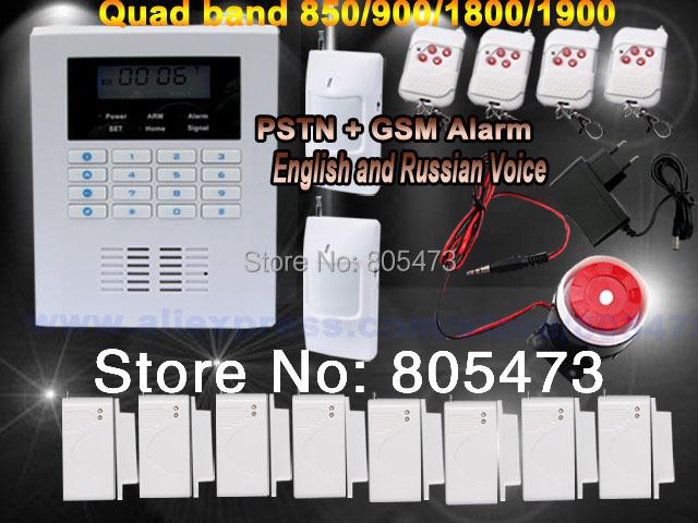 Датчики, Сигнализации Zcsecurity 850/900/1800/1900 GSM ZC-PTGSM009 датчики