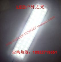 Free shipping 2pcs/lot White/warm white/Red/Green/Blue/Pink(Optional) 42 Piranha LED Panel Board Lamp Light 12V 3W(China (Mainland))