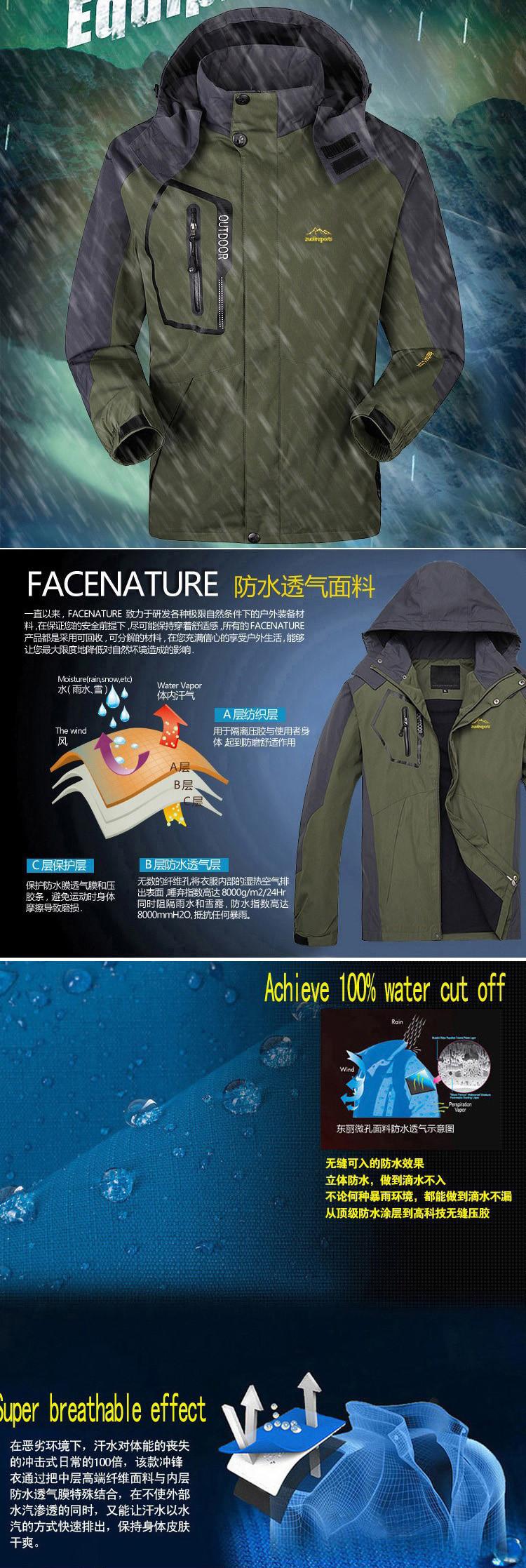 outdoor jacket 1211 1