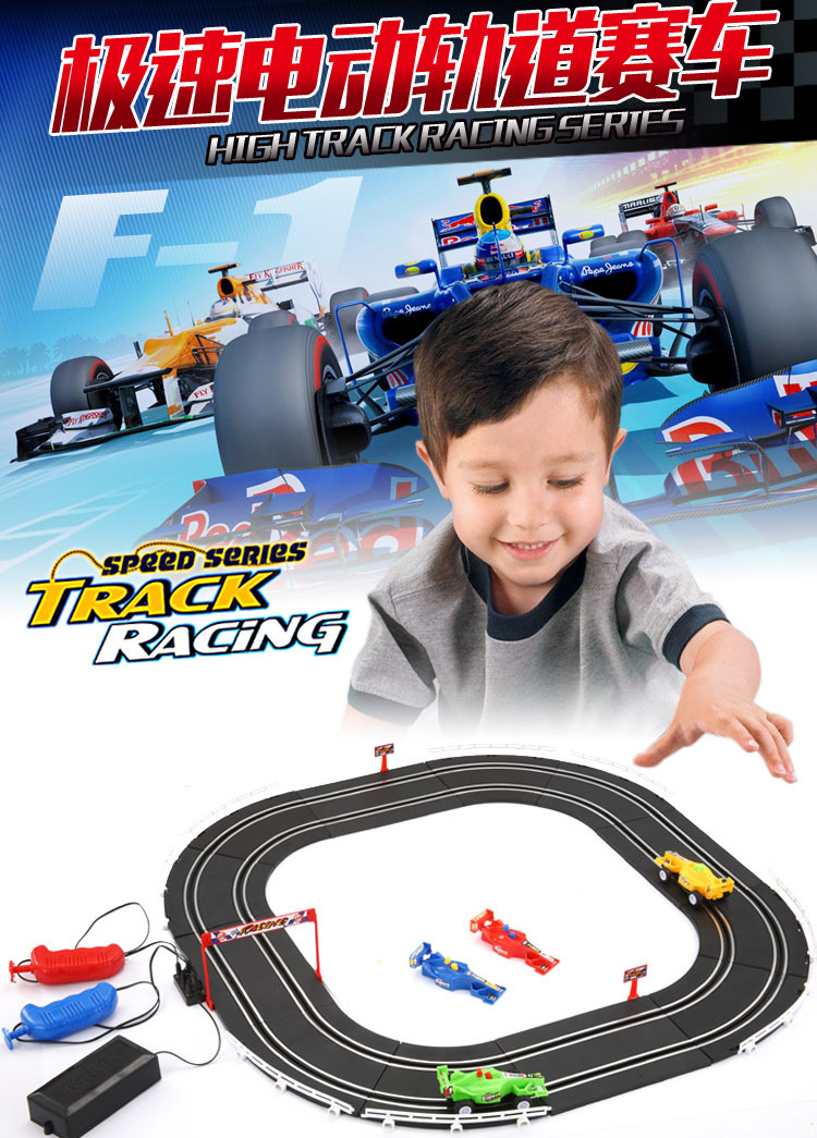 High track racing car games slot toys electric rail car for Motor racing for kids