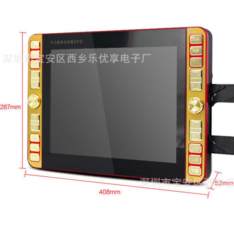 SAST 21 inch TFT LCD Screen Digital Multimedia Portable TV & DVD EVD Player with Holder,Video machine/USB, TF card, AV Function(China (Mainland))