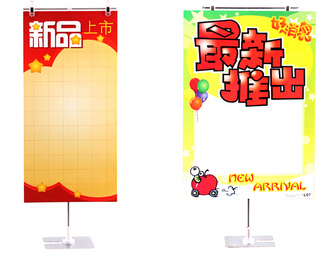 POP promotion price ticket tag sign advertising poster clips showing stand on shelf desk console mode(China (Mainland))