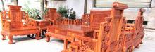 African rosewood PterocarpuserinaceusPoir Living Room rosewood solid Furniture 10pcs sets with custom clearance(China (Mainland))
