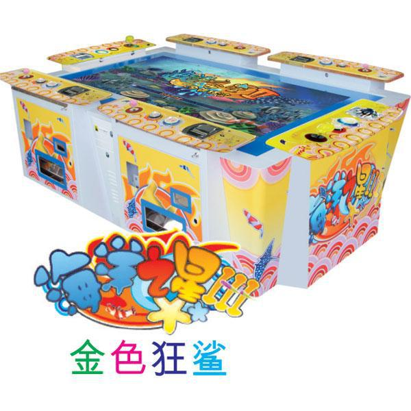 Coin Operated Machine / Video Arcade Console 6 Players Machine / Catch Fish Game (Golden Shark)(China (Mainland))