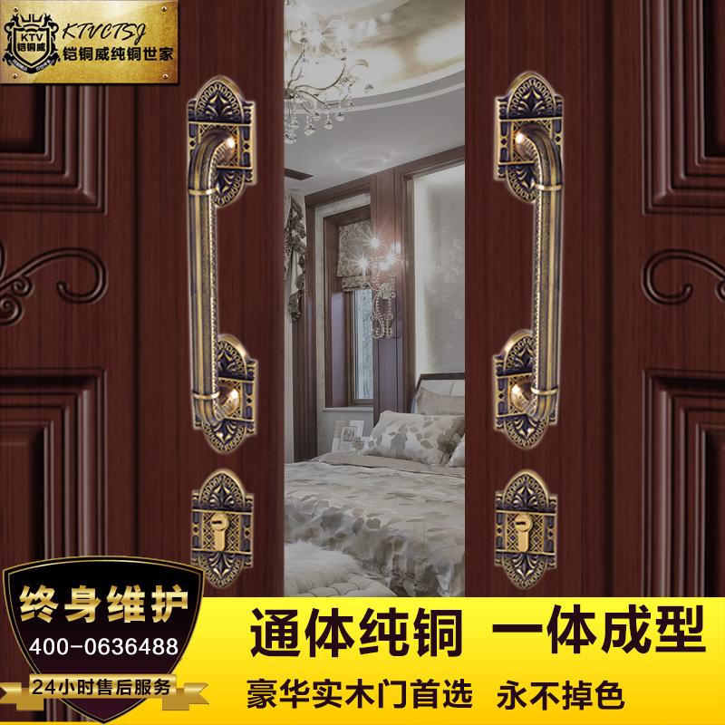 Copper totem wooden door handle lock antique doors all copper handles on the open double door handle European copper<br><br>Aliexpress