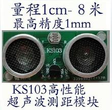 wholesale ultrasonic transducer