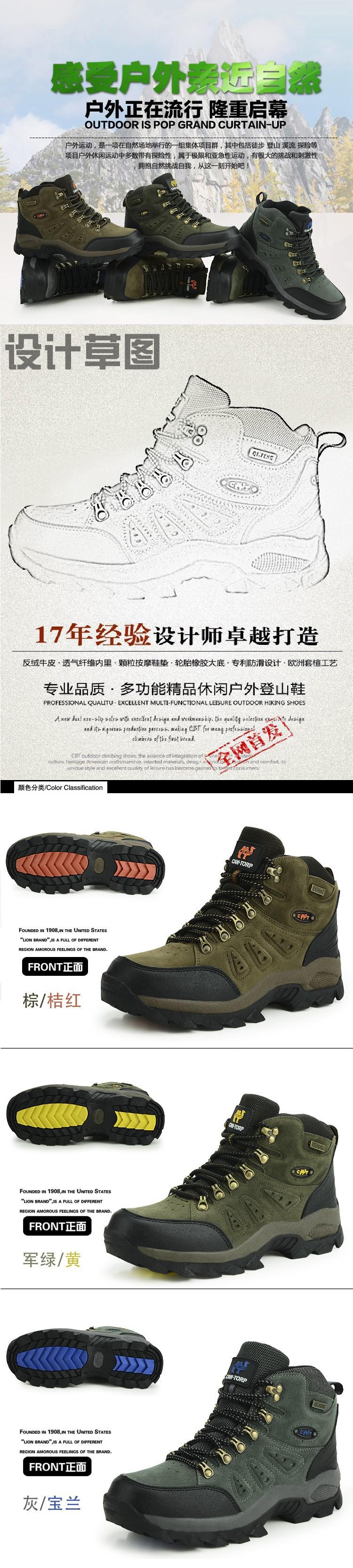 hiking shoes hs34d90 (3)