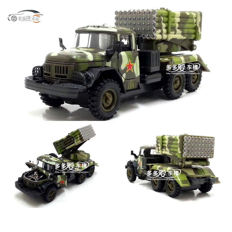 Brand New 1/43 Scale Russia KAMAZ Missile Truck Diecast Metal Sound&Light Pull Back Car Model Toy For Gift/Kids(China (Mainland))