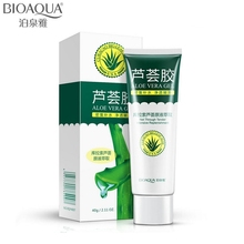 40g Aloe Vera Gel Skin Care Brand BIOAQUA Face Cream Hyaluronic Acid Anti Winkle Whitening Moisturizing Acne Treatment Cream