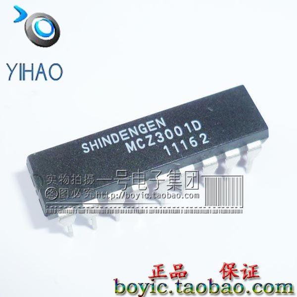 5pcs/lot Free shipping MCZ3001D line TV IC line DIP18(China (Mainland))