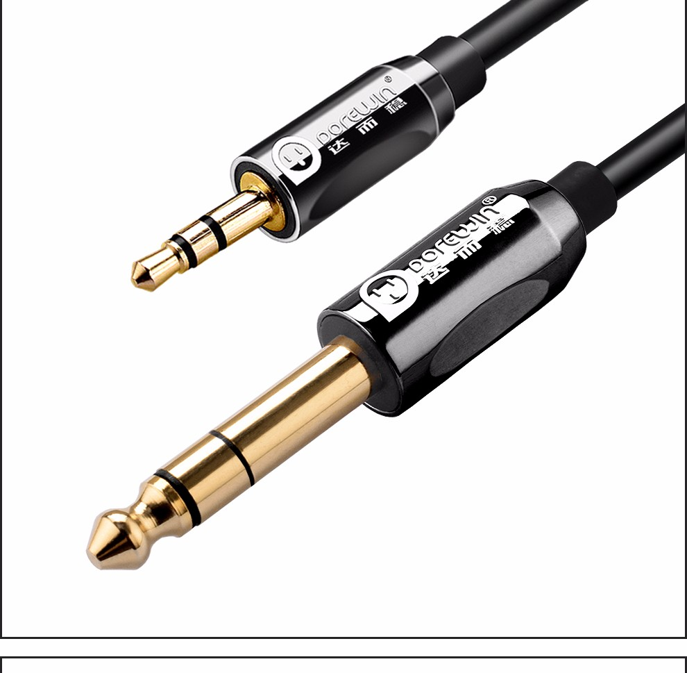 Dorewin 3.5mm Jack to 6.5mm Mixer Plug Stereo Audio Cable Male to Male adapter Laptop Macbook for Amplifier Mixer Sound Speaker