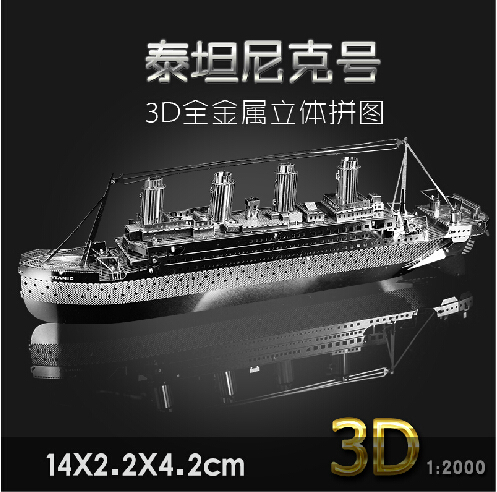 3D scale model kit Jigsaw Classic DIY Metallic Nano Puzzle Model Kids Educational ship model Puzzles Toys for Children&Adults