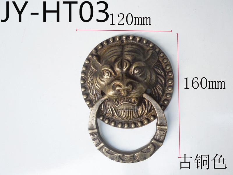 Chinese antique copper door handle handle Steller ancient decorative brass fittings Antique decorative door cymbals<br><br>Aliexpress