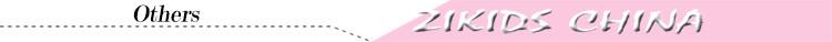 Summer Style Baby Girl Velvet Tights for Girls Kids Pantyhoses Party Wedding Performance Dance Stockings 2016 Children Brand