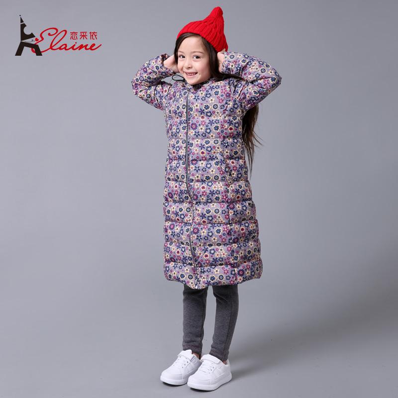 Детская Одежда Купить Онлайн