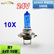 10 PCS H7 Halogen Lamps 24V 70W 5000K Super White Xenon Dark Blue Quartz Glass Car HeadLights Auto Bulbs FREE SHIPPING(China (Mainland))