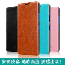 For Nokia 640 Case Flip Pu Leather Stand Case For Nokia Microsoft Lumia 640 Business Style Cell Phone Case(China (Mainland))