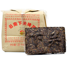 New Arrival 2014yr xiaguan brick tea Pu er tea health tea raw brick  250g tea