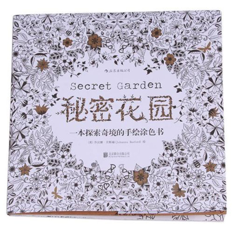 Гаджет  24 Pages Secret Garden Adult Coloring Books For Children Treasure Hunting Coloring Book Painting Drawing Book Libros Livro B25 None Офисные и Школьные принадлежности
